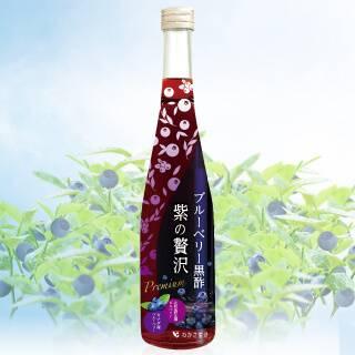 ブルーベリー黒酢 『紫の贅沢』の画像