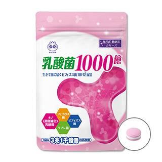 わかさ生活の「乳酸菌1000億」のパッケージ